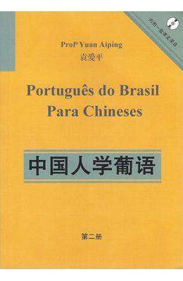 Portugues-do-Brasil-para-chineses---Vol.-2