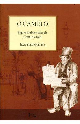 Camelo-O---Figura-emblematica-na-comunicacao-entre-os-homens