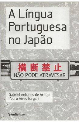 LINGUA-PORTUGUESA-NO-JAPAO-A