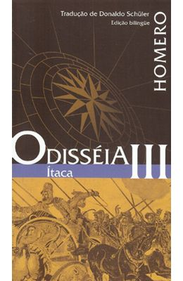 ODISSEIA-III---ITACA