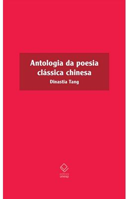 Antologia-da-poesia-classica-chinesa