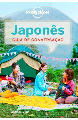 Guia-de-conversacao-Lonely-planet---Japones